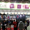 京都マラソン:今年もオリジナルBuffゲット!