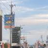 掛川にスタバがオープン!お店の場所や営業時間まとめ!