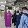 【台北】年末年始の航空券は新規就航を狙おう