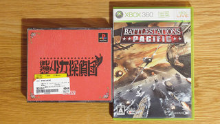 XBOX360「BATTLESTATIONS:Pacific」やらWUGのDVDやらを購入。