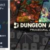 【アドカレ】Dungeon Architect ダンジョンを手早く作成するUnityアワード2016優勝作品のチュートリアルを作ってみた