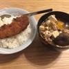 ササミ揚げの甘辛煮と豚汁&桃☆☆☆