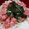 究極の海鮮丼のタレ&短時間ライド 15分 ave37.2km/h