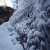 白猪ノ滝(しらいのたき) 愛媛絶景フォトスポット