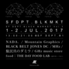 SF DEPT. BLACK MARKET Vol.3 開催!
