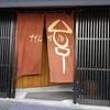 【オススメ5店】県庁~岐南・柳津・岐阜駅以南(岐阜)にあるおでんが人気のお店
