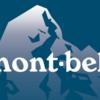 モンベルチャレンジ支援プログラムに応募しました