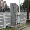 信濃門と「わ」と「か」 - 東海道岡崎城下27まがり