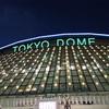 舞台「乃木坂46」。【乃木坂46真夏の全国ツアー2017FINAL! in 東京ドーム】