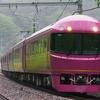 【485系 改 お座敷電車 宴】引退へ 4月25日長野へ廃車回送される…。