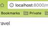 Laravelの名前付きルート機能がよくわからん