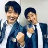 松本人志に大絶賛された「ジャルジャル」の隠れた名作コント(8/8の更新記事)