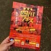 東京を赤くする麻辣革命の日。四川フェス2019@新宿中央公園に行ってきた!
