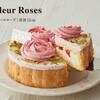 北海道小樽にある大人気スイーツ店「ルタオ」から、春限定ケーキが新発売されました✨