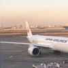 2020年JAL修行(6~7レグ)