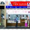 日本の駅弁がパリの駅に期間限定でやってくる!パリ・リヨン駅でEKIBEN販売