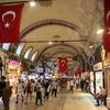 通算50ヵ国目トルコ共和国
