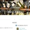 【No27】cosi cosi ウェブサイト