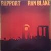 Ran Blake: Rapport (1978) ブレイクと各奏者のひそひそ話しのような