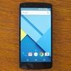 Nexus5にファクトリーイメージを書き込む方法についてのささやかなTips