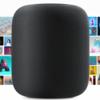Appleが満を持してリリースしたホームアシスタントは「革新的なスピーカー」