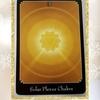 今日のカード*第3チャクラ、辛抱強さと計画