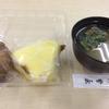 治験めし〜入院26日目