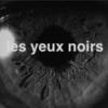 ジプシージャズ入門19〜les yeux noirs/ダークアイズのリズムギターとソロのアドリブ練習