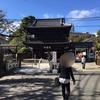 都内ウォーキング/泉岳寺〜高輪