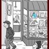 【なぞときクエスト】FILE.10「裏通りの骨とう品店」の攻略
