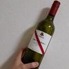 $20以下で買える!!オーストラリア赤ワインおすすめ4選!!