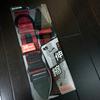 【買物】 EOS 6D を買ったので付属品も購入