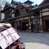 日本一周の看板は付けるべき?作り方の手順と書くべきこと