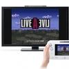 WiiUバーチャルコンソールであの「ライブアライブ」が6/24配信決定!