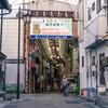 【商店街】せと銀座通り・末広商店街(愛知県瀬戸市)