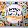 【個展】『スズキトモコ個展 Pancakes to Parathas ~ Breakfast Around the World 』:朝ごはんで世界を巡る旅へ!