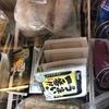納豆作りたい!大豆がスーパーにないスイスにて