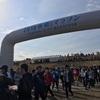板橋シティマラソン  2018 楽しかった!!