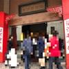 滝沢歌舞伎 5/13(千秋楽)