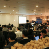 XFLAG活動報告vol.5:Tokyo Houdini Meetup Vol.1~ゲーム開発応用編~