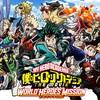 【僕のヒーローアカデミア】劇場版『ワールドヒーローズミッション』が8/6(金)公開!【ヒロアカ】