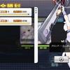 【アズレン】復刻シュペー追撃戦攻略プリン!