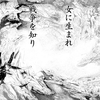 幼女戦記 映画公開直前!「小説」「漫画」「アニメ」それぞれの魅力を紹介!!