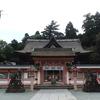 高良神社の摂末社