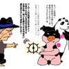 このマークを使うのは世界に日本の恥さらすのじゃ?