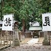 銀山温泉へ