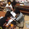 今日も子どもたちは仲良くシープハウスでお勉強です