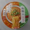 赤穂市中広のイオンで「日清麺職人 芳醇味噌」を買って食べた感想