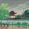 雨降り新版画gifアニメ!川瀬巴水「不忍池の雨」編