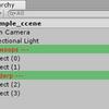 【Unity】レイヤーやタグによって Hierarchy にアイコンを表示したり色をつけたりできる「Hierarchy Customiser」紹介